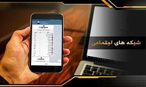 نرخ-ارز-تلگرام-صرافی